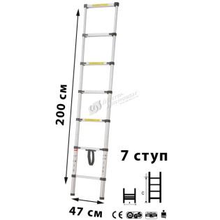 Лестница телескопическая МИ 2.0м 7ступ.