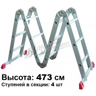Алюминиевая лестница 4х4 трансформер МИ 14,7 кг большой замок