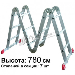 Алюминиевая лестница  4х7 трансформер МИ 19 кг  большой замок