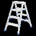 Стремянка двусторонняя 4 ступени, алюминиевая
