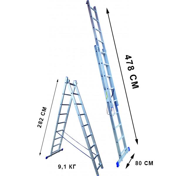Лестница 10 ступеней двухсекционная (СТАНДАРТ)