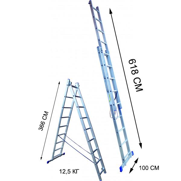 Алюминиевая лестница 13 ступеней двухсекционная (СТАНДАРТ)