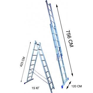 Алюминиевая лестница 15 ступеней двухсекционная (СТАНДАРТ)