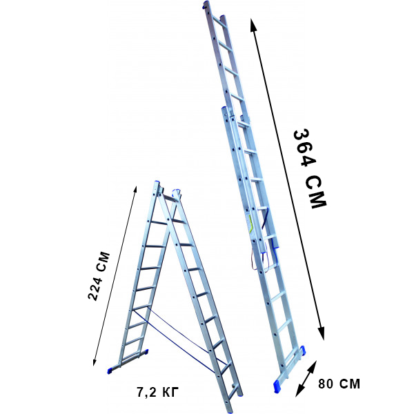 Алюминиевая лестница 8 ступеней двухсекционная (СТАНДАРТ)