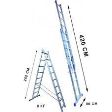 Алюминиевая лестница 9 ступеней двухсекционная (СТАНДАРТ)