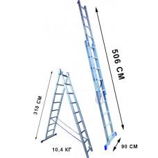 Алюминиевая лестница 11 ступеней двухсекционная (СТАНДАРТ)