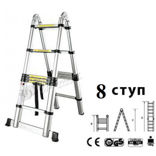 Лестница-стремянка телескопич. МИ 2.5м/5м 8 ступ